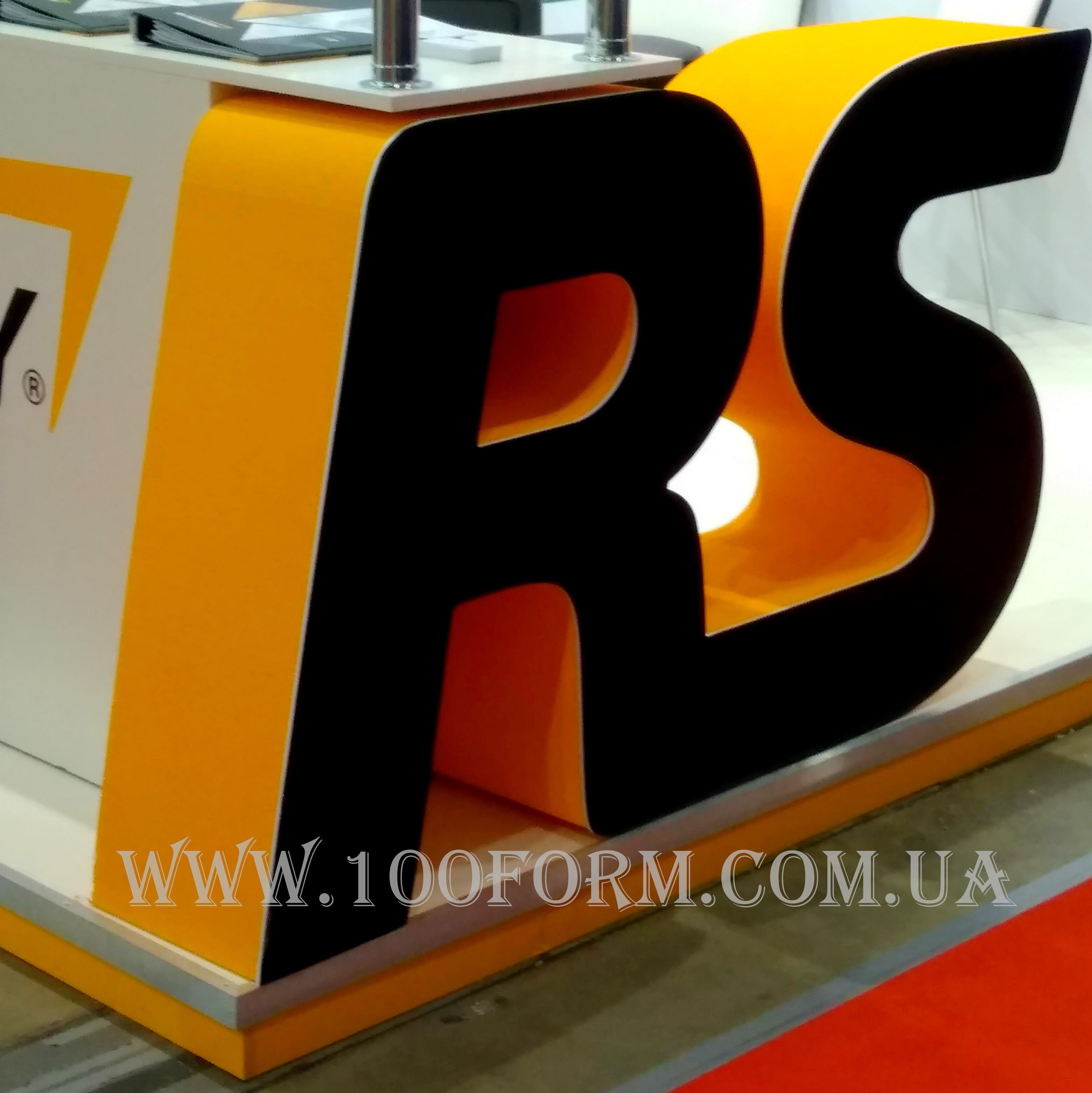 Логотип из пенопласта для выставки