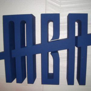 Логотип MBA