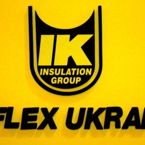 Логотип K-FLEX