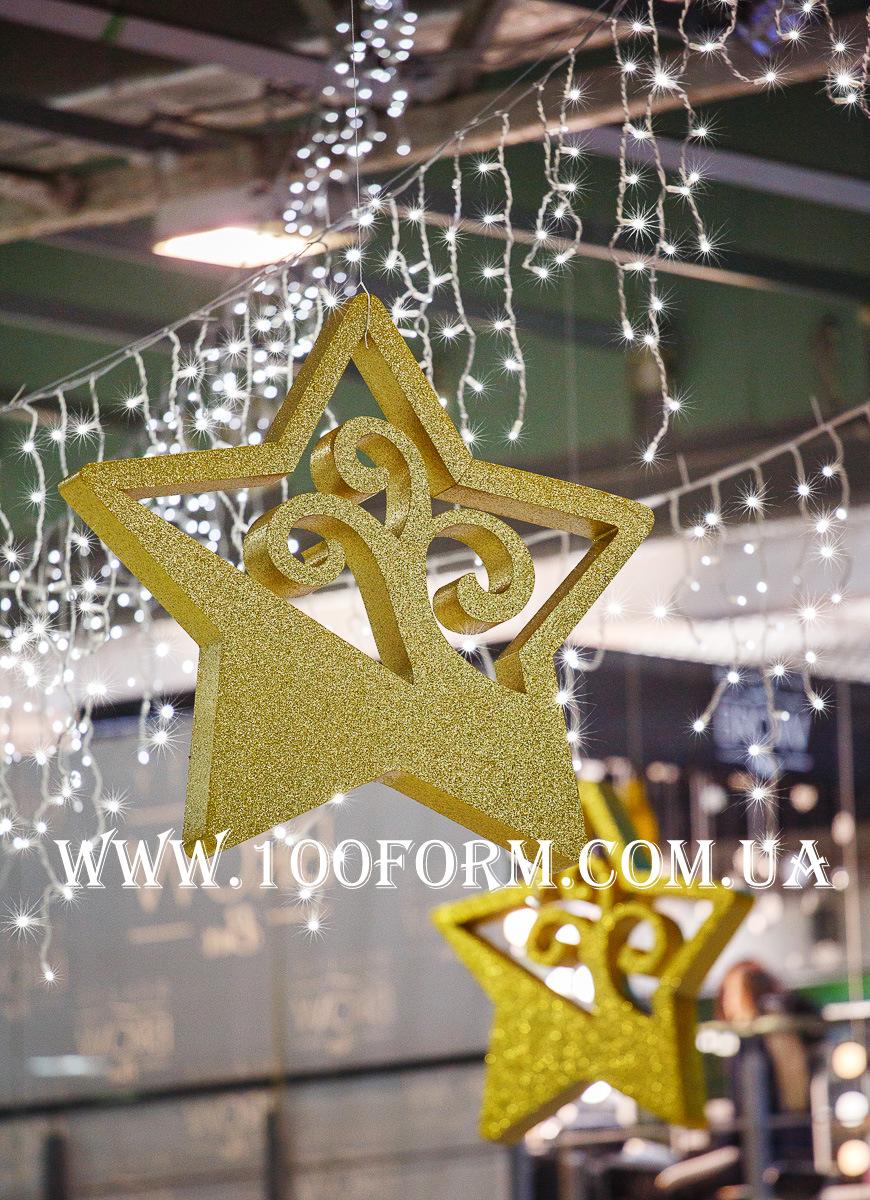 Звезда из пенопласта на Новый год