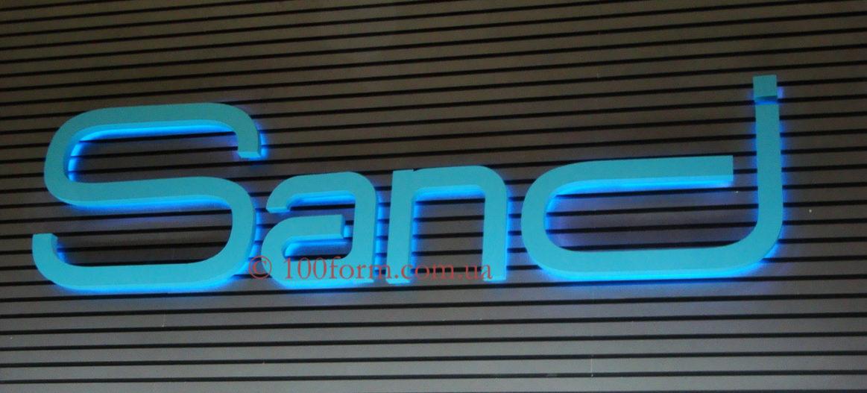 логотип из пенопласта с подсветкой