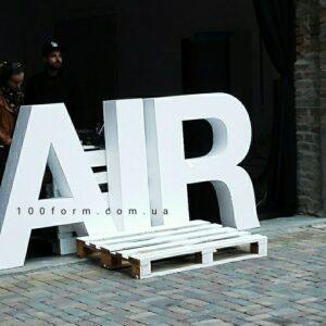Буквы AIR
